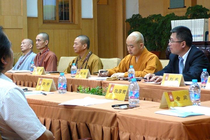 中國佛協副會長宗性法師等各佛學院代表,於北京法源寺進行兩岸佛教發展近況交流