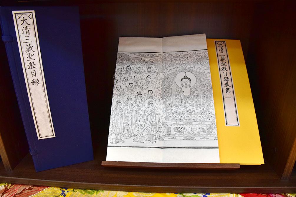 寶典藏經,慧力之源——記2017福智迎請《清敕修大藏經》