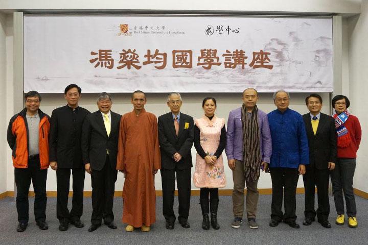 如證和尚與香港推動國學之重要人士合影